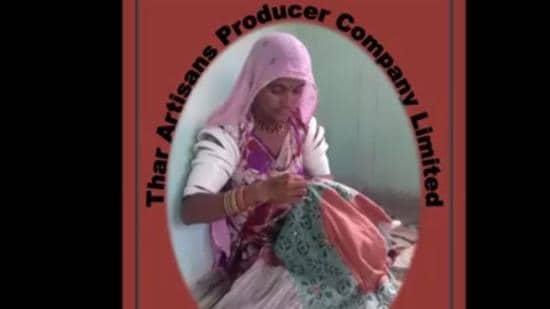 File photo (Thar Artisan Producer Company Limited/Facebook)