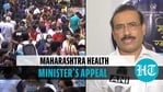 Application of the Minister of Health Maharashtra