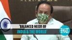 डॉ। हर्षवर्धन ने बताया कि कोविद -19 वैक्सीन की 64 मिलियन खुराक 84 देशों को दी गई है