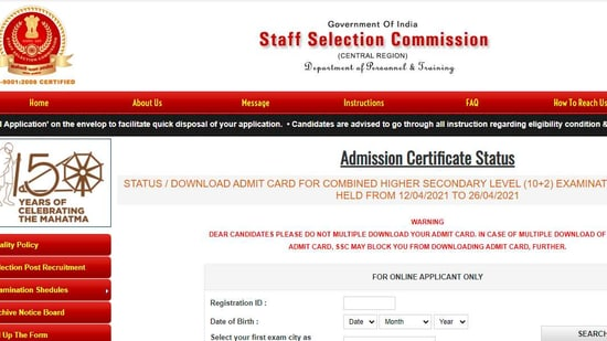 Apart from SSC CHSL exam 2020 Tier 1 admit cards for the two regions, SSC has also released the status of candidates for CHSL Tier 1 Exam 2020 for Eastern region and North Western region (Chandigarh).(ssc.nic.in)