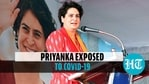 प्रियंका गांधी ने खुद को अलग कर लिया