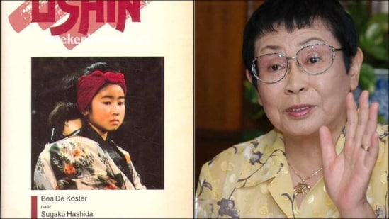Japanese scriptwriter Sugako Hashida, famous for hit drama 'Oshin,' dies at 95(Twitter/BoekenWebsiteNL/doramaworld)