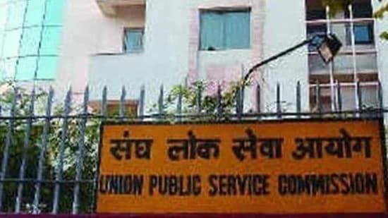 UPSC Civil Services main interview schedule.(HT File)
