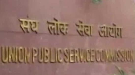 UPSC IES ISS Recruitment 2021.