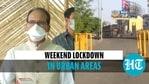 शिवराज चौहान ने सभी एमपी शहरों में 60 घंटे के सप्ताहांत को बंद करने की घोषणा की