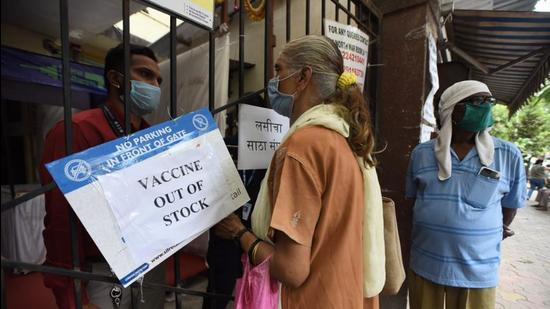 The Mahim centre in Mumbai has been closed due to shortage of Covid-19 vaccine. (Satish Bate/Hindustan Times)