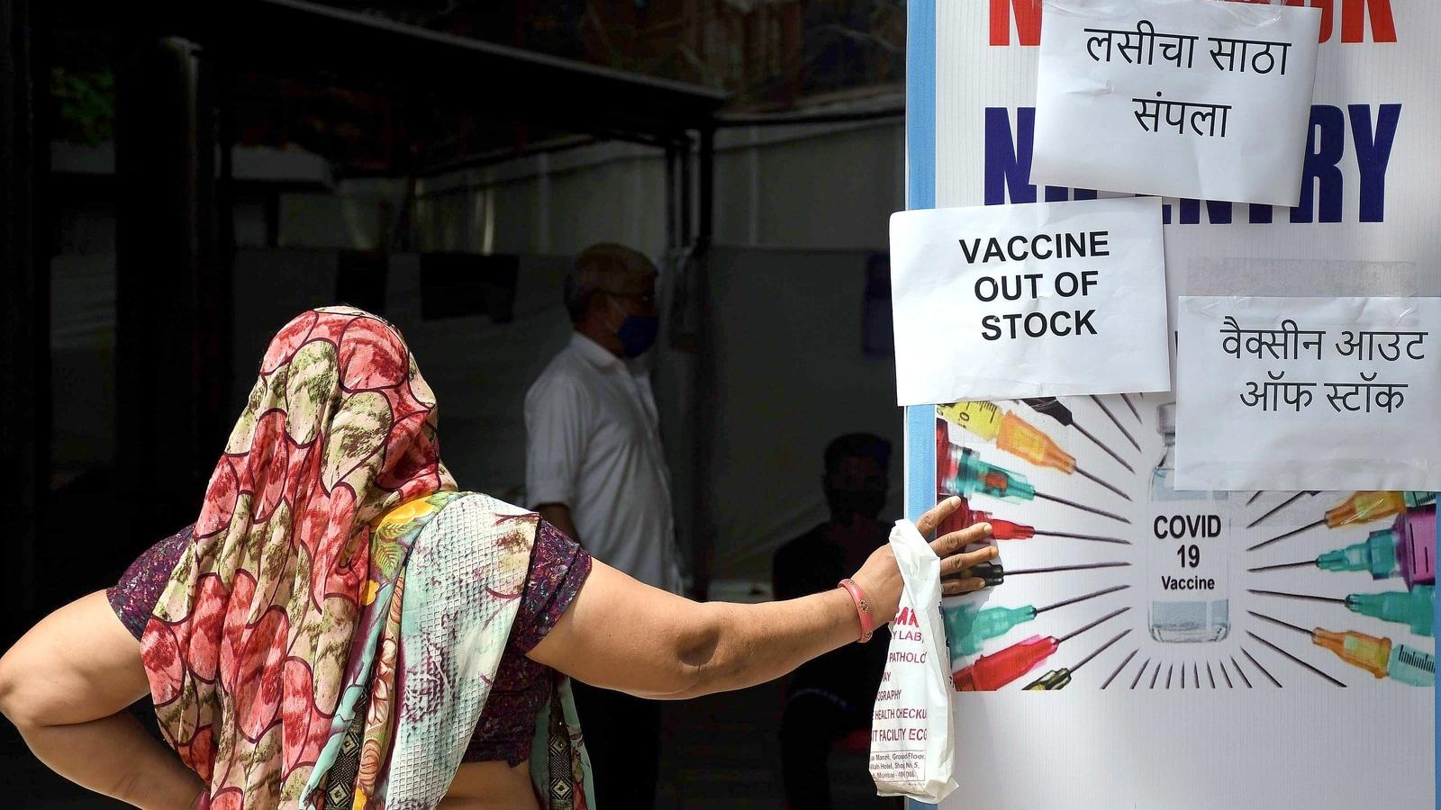 Covid-19 Mumbai's private vaccine centers closed until April 12, BMC apologizes for inconvenience