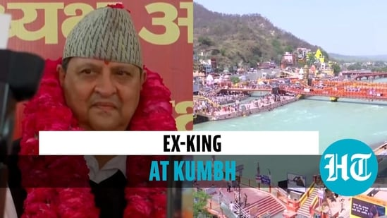 Gyanendra met saints at the Kumbh Mela (ANI)