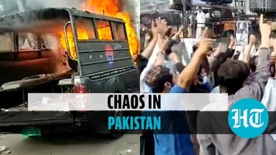 Protests reported from many parts of Pakistan (ANI)