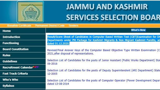 JKSSB Results 2021: The result has been declared of the written examination for Sub-Inspector, Assistant Compiler, Field Assistant III, Field Supervisor, Assistant Store Keeper, Depot Assistant and Class-4 posts.(JKSSB )