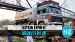 30,000 लीटर तरल मेडिकल ऑक्सीजन के साथ ऑक्सीजन एक्सप्रेस ट्रेन यूपी तक पहुंचती है