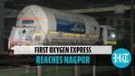 ऑक्सीजन एक्सप्रेस महाराष्ट्र पहुंचती है;  नागपुर, नासिक में जीवन रक्षक गैस मिलती है
