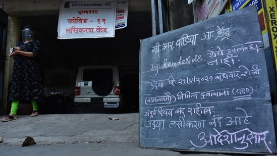 There is no Remdesivir available here, says a notice board outside a Thane hospital. (Praful Gangurde / HT Photo)
