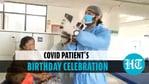 सूरत अस्पताल में डॉक्टरों ने कोविद का जन्मदिन मनाया, वीडियो वायरल
