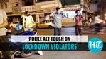 मप्र पुलिस द्वारा सजा के रूप में सिट-अप करने के लिए किए गए लॉकडाउन उल्लंघनकर्ता