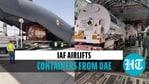 IAF दुबई से ऑक्सीजन कंटेनरों को एयरलिफ्ट करता है