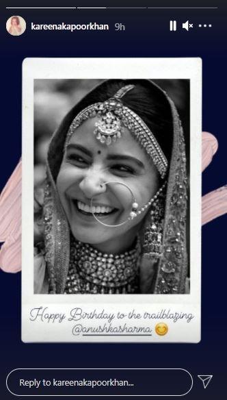 "Kareena shared a picture of Anushka from her wedding and wrote, ""Happy birthday to the trailblazing Anushka Sharma."""