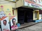 The Congress won just 23 seats in Assam. (ANI Photo)