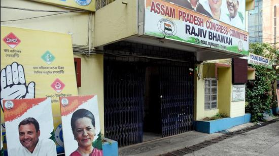 Congress office in Guwahati wears a deserted look amid the party's dismal performance in Assam assembly elections, on May 2. (ANI)