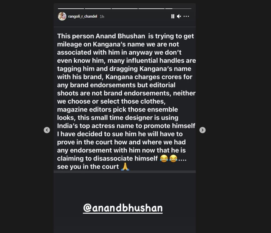A screenshot of Rangoli's post.
