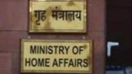 The ministry of home affairs (MHA) also sought a detailed report from governor Jagdeep Dhankar on the current law and order situation in Bengal.(HT Photo )