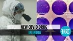 DRDO and Dr Reddy's Labs developed the drug (Twitter @DRDO_India)