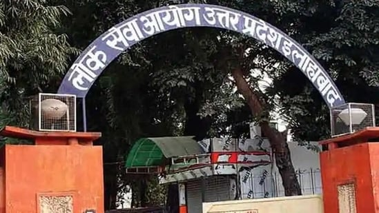 According to the notification issued by controller of examination of the commission, Arvind Kumar Mishra, on Wednesday, the exams of Combined State/Upper Subordinate Services (Preliminary) Examination-2021 have been postponed till further notice.(HT file)