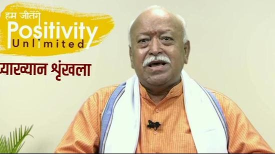 RSS chief Mohan Bhagwat during an event 'POSITIVITY UNLIMITED' in Nagpur on Saturday. (ANI PHOTO.)
