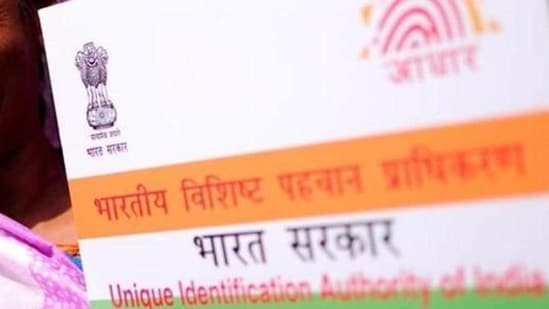 Aadhaar card is not mandatory for any Covid-related service(Mint)