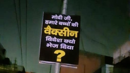 This comes a day after the police arrested 25 people for allegedly pasting these posters on walls across the city.