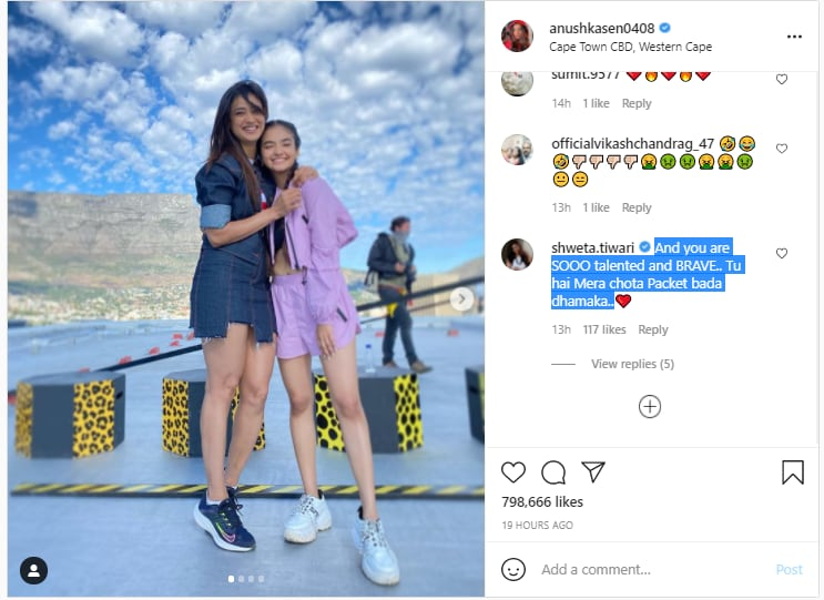 Shweta reacted to her post.