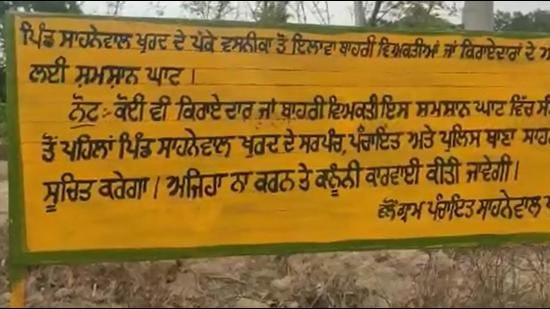 The notice installed outside the village cremation ground. (HTC)