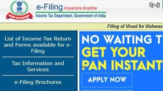 Taxpayers use the e-filing portal to file their individual or business category ITRs and also to raise complaints seeking refunds and other works with the tax department. (File Photo)