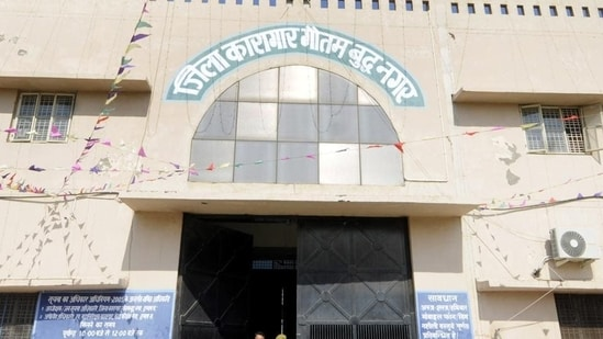 The Luksar Jail in Greater Noida.(HT File)