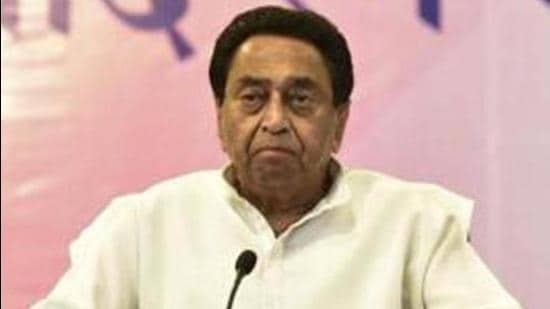 Congress leader Kamal Nath. (File photo)
