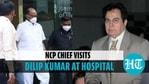 Sharad Pawar visits Dilip Kumar in Mumbai hospital