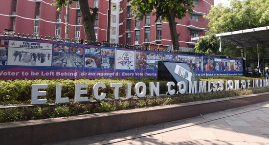A view of the Election Commission of India building, Nirvachan Sadan, in New Delhi. (Arvind Yadav / Hindustan Times)