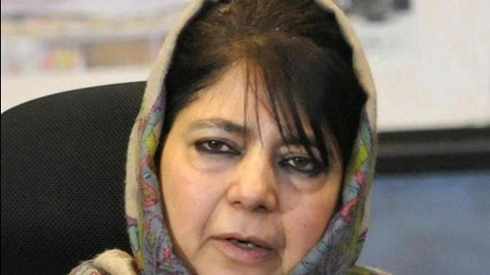 PDP chief Mehbooba Mufti. (File photo)
