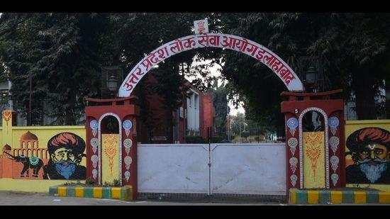 Prayagraj-based UPPSC headquarters. (HT file photo)