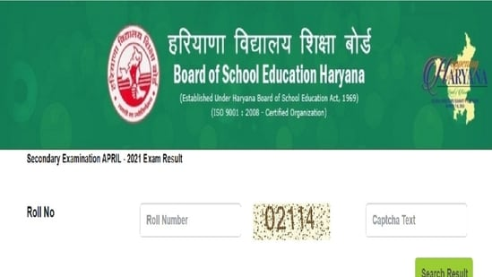 Haryana Board HBSE 10th Board Result 2021: BSEH Class 10 result declared, here's direct link(bseh,org.in)