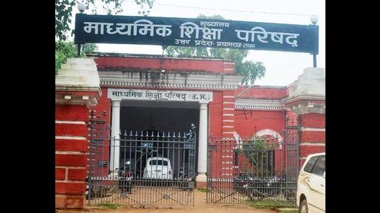 Prayagraj-based UP Board headquarters. (HT File Photo)