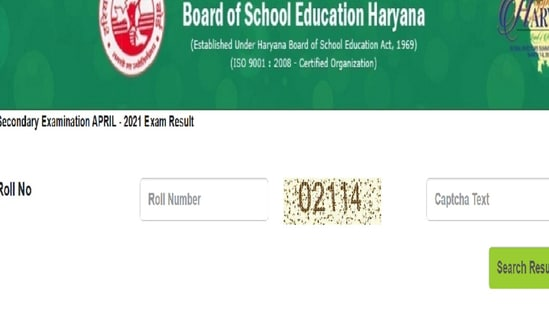 Haryana Board HBSE 10th Result 2021