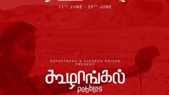 Tamil film Koozhangal's international title is Pebbles.