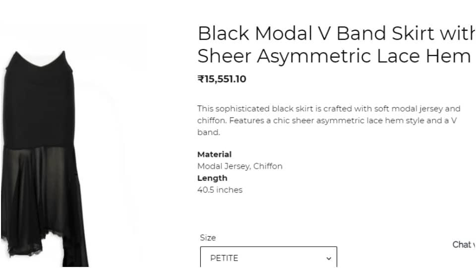 The asymmetric skirt (ayesha-depala.com)