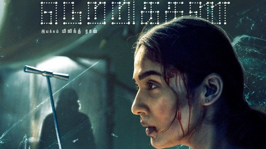 Nayanthara in a poster of Netrikann.