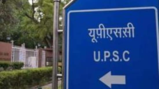UPSC IFS Results: Candidates who have appeared for the UPSC IFS Main examination can check their result on the official website of UPSC(HT)