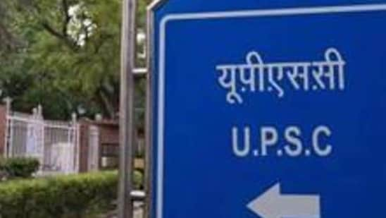 UPSC Results 2019(HT)