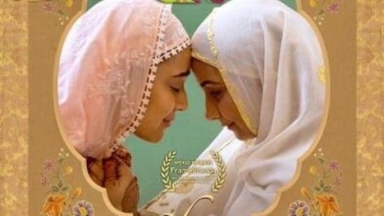 Sheer Qorma has been directed by Faraz Arif Ansari.