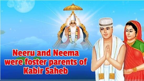 Kabir Saheb was born in 1398 A.D. (Samvat 1455 Hindu year) on the full moon of the Hindu month Jyeshtha.
