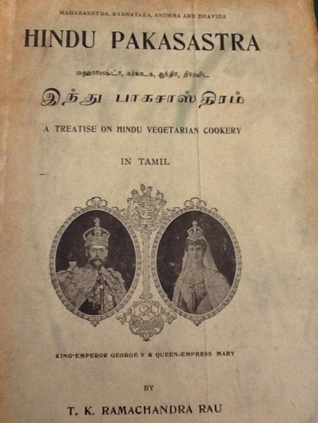 A snapshot from the Tamil cookbook Hindu Pakasastra (1891). (Swami's Indology Blog)